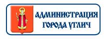 6 Сайт Администрации городского поселения Углич